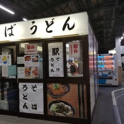 酒味の郷 いさり火(新潟県長岡市)の記事に添付されている画像