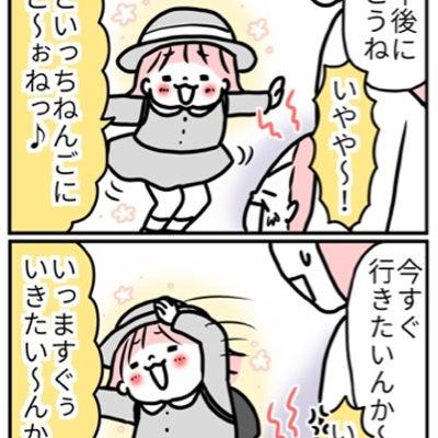 幼稚園に行きたい2歳児と幼稚園児の姉。そして今日は…の記事に添付されている画像