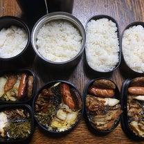 今日のお弁当(^O^)/と自分用のハンバーガーの記事に添付されている画像