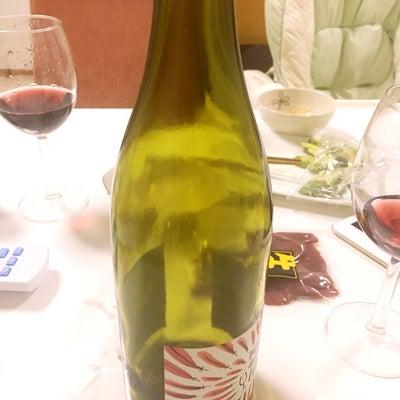 ワイン1本。の記事に添付されている画像