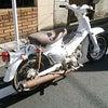 富士見市でバイクの処分について。廃車手続きも無料【埼玉県富士見市】の画像