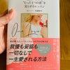 """3/24.25限定!最高に幸せな""""たった1つの恋""""を実らせるレッスンの画像"""