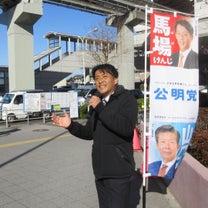 万願寺駅で朝立ち☆の記事に添付されている画像