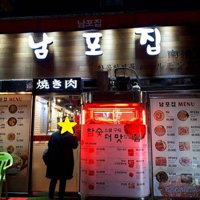 2019-3釜山7軒目~南浦でキムチ鍋!の記事に添付されている画像