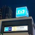 #ゆめのたね放送局の画像