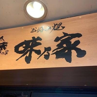大阪、京都への記事に添付されている画像