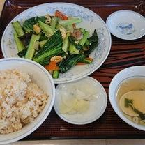 ぎょうざの満洲 鶴ヶ島脚折店 Vol.2の記事に添付されている画像