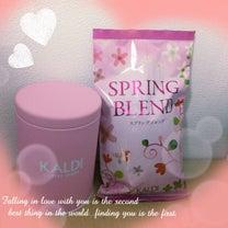 カルディのラス1だった春の限定商品♡ピンクで可愛いの記事に添付されている画像