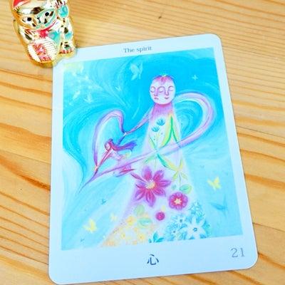 【3月21日】今日のカードメッセージ。の記事に添付されている画像