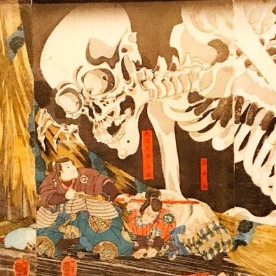 「国芳から芳年へ」と名古屋市博物館前商店街の記事に添付されている画像