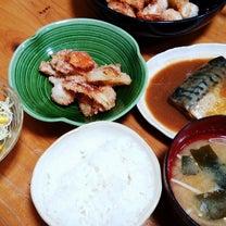 食べ尽くし大作戦、味噌サバと明太子和えの記事に添付されている画像