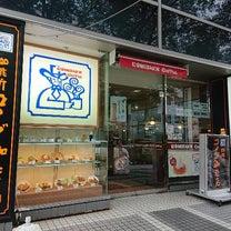 コメダ珈琲店でモーニングの記事に添付されている画像