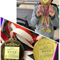 3月第3回目教室の記事に添付されている画像