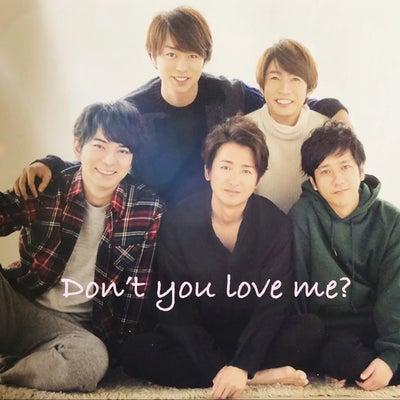 Don't you love me?~帰国 あとがきとオマケの記事に添付されている画像
