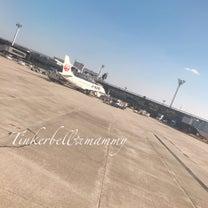 【2019年2-3月★ハワイ】伊丹空港のサクララウンジは工事中の記事に添付されている画像