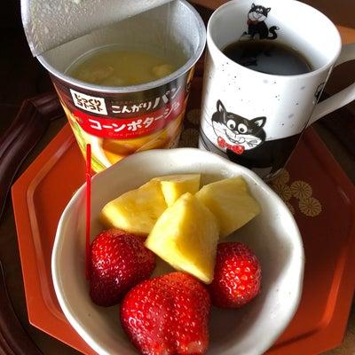 こんな朝食もあり(^-^)の記事に添付されている画像