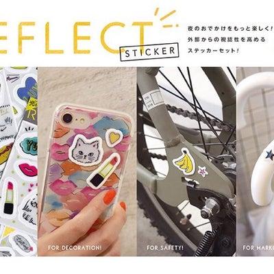 フラワーリング☆リフレクトステッカーが新登場!!の記事に添付されている画像