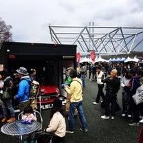 先週末から大阪方面に出張。の記事に添付されている画像