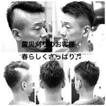 愛知震災刈りでご来店♬ありがとうございます!(^^)の記事に添付されている画像