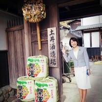 掛川への記事に添付されている画像