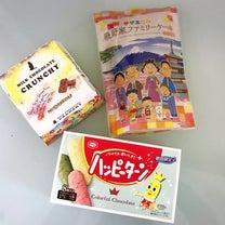 和泉市のリポーターになりたい方!!〜人にフォーカス!!〜の記事に添付されている画像