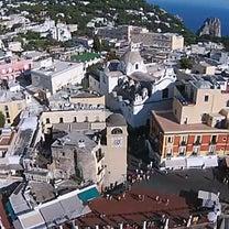 【Capri Musicscape】 ああカプリよ 愛しの、麗しのカプリよの記事に添付されている画像
