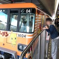 大阪奈良旅♡自然文化園〜オオサカホイール・ニフレル編☆の記事に添付されている画像