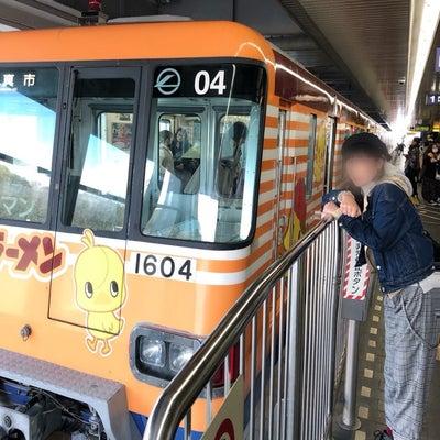大阪奈良旅♡自然文化園~オオサカホイール・ニフレル編☆の記事に添付されている画像