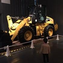 日本未来科学館 〜工事中〜の記事に添付されている画像