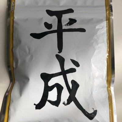 ファミマで見つけた平成最後のグミの記事に添付されている画像