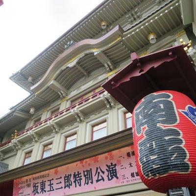 ゆっくり堪能!京都旅行の記事に添付されている画像