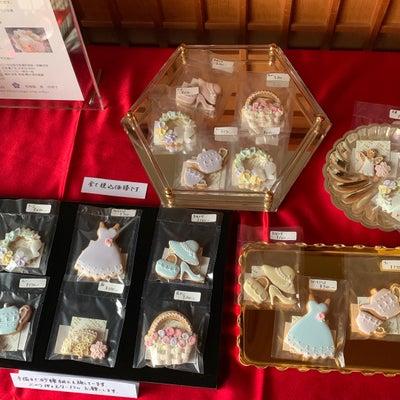 アイシングクッキー自宅販売…今日と明日です!の記事に添付されている画像