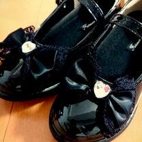 黒い靴の記事に添付されている画像