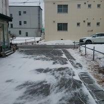 再び冬景色 朝の便利屋業務 引越し作業編の記事に添付されている画像