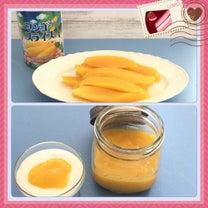 マンゴー缶で簡単ヨーグルトソースの記事に添付されている画像