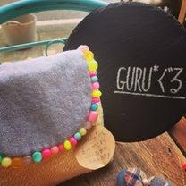 出店者紹介 Guru*ぐるの記事に添付されている画像