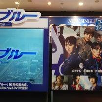 ジャニゴトいろいろ in渋谷 2の記事に添付されている画像