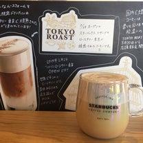 【スタバの新作】TOKYOローストムースフォームラテをカスタマイズ♡の記事に添付されている画像