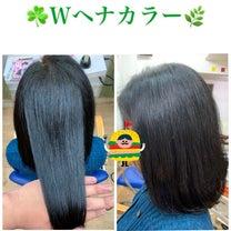 Wヘナ☘ 吹田市、上新庄のヘナカラー&ハーブカラーのお店ですの記事に添付されている画像