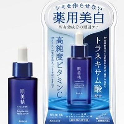 肌美精 ターニングケア美白 薬用美白美容液の記事に添付されている画像
