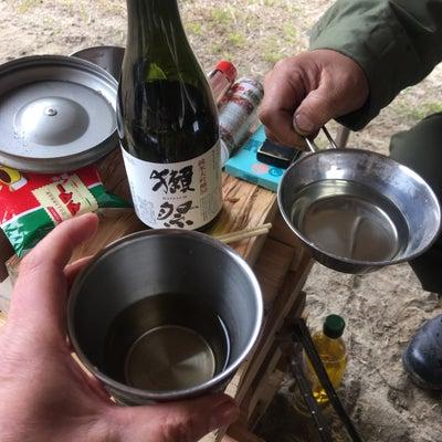 続 京都 山城 笠置 3/15~17の記事に添付されている画像