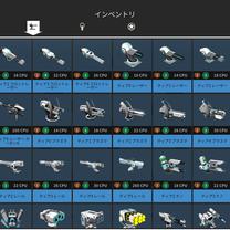 【Robocraft】インベントリについて-武器のパーツ-の記事に添付されている画像