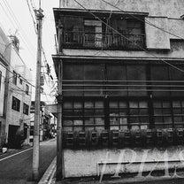 佐竹のアーケードの周辺《東京下町巡礼記》⑧の記事に添付されている画像