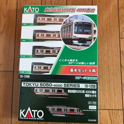 東急5050系入線。の記事に添付されている画像