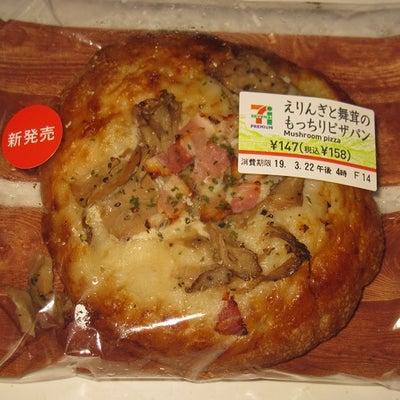 えりんぎと舞茸のもっちりピザパン(セブンイレブン)の記事に添付されている画像