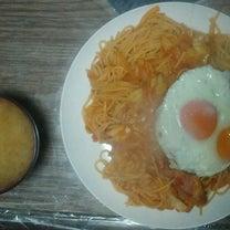 今週の大盛朝ごはん、パスタ多目 納豆パスタは納豆を混ぜてからの記事に添付されている画像