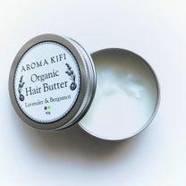 大人の艶髪スタイリング剤3つ♪の記事に添付されている画像