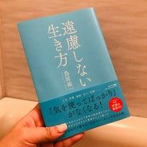 """凄い変化!""""続・""""JS個人セッションの感想""""人生初!コンサルティング☆受けてきまの記事に添付されている画像"""