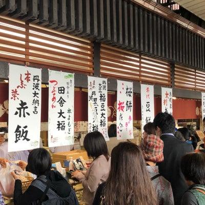 マタ旅京都編スタート(29w5d)の記事に添付されている画像