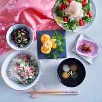 忙しいママ必見!の春を意識した簡単休日ランチ!!の記事に添付されている画像